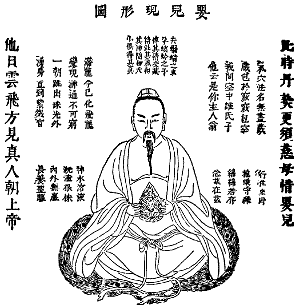 The Immortal Soul of the Taoist Adept1 1